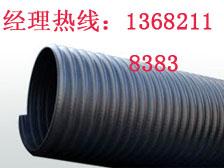 天津HDPE克拉管生产厂家