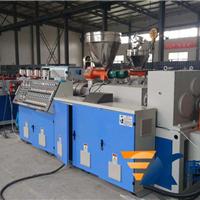 供应PVC木塑结皮发泡板材生产线