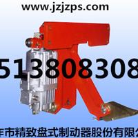 YFX-700/80电力液压防风铁楔制动器