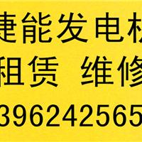 供应苏州太仓电机绕线修理厂家