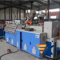 供应PVC结皮发泡板生产线_木塑模板生产线