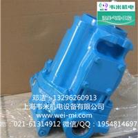 供应PVB29-RS40-MCM11 威格士液压泵