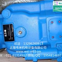 供应PVB20-RS-40-C-11 威格士柱塞泵