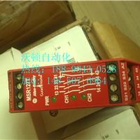供应 MSR126T