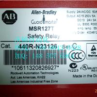 MSR41  440R-P221AGS