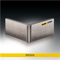【迈泽】供应全国地砖专业搭配铝合金踢脚线