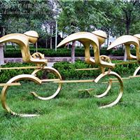 供应抽象人物不锈钢雕塑