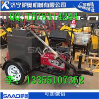 供应100L大型沥青灌缝机拖挂式方便