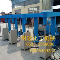 供应小型涂料分散机 产量半吨涂料分散机