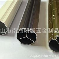 批发超薄铝制窗帘导轨-铝制窗帘杆