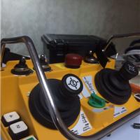 厂价帝淮双摇杆遥控器F24-60行车无线遥控器