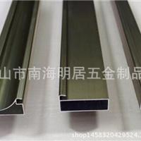 厂家直供橱柜拉手晶钢门拉手铝型材