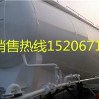 供应50立方散装水泥罐车,粉粒物料运输车