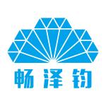 深圳畅泽钧金刚石工具有限公司