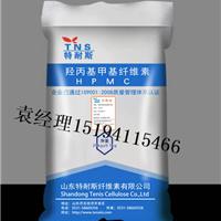 苏州羟丙基甲基纤维素,HPMC纤维素