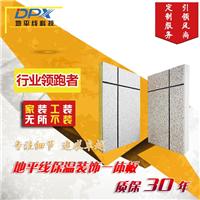 供应韩城市外墙保温装饰板批发价格