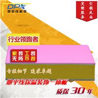 灵武市v氟碳漆保温装饰板v高端技术生产商