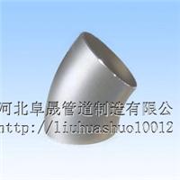 供应高压对焊弯头 厂家直销无缝厚壁管件