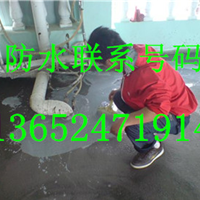 供应东莞楼底防水堵漏,东莞市专业防水补漏
