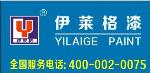 武汉伊莱格新型建筑材料有限公司