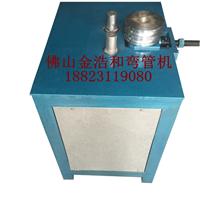 供应各种平台电动压弯机 多功能电动弯管机