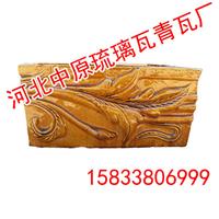 供应邯郸琉璃瓦报价,邯郸琉璃瓦厂家,中原