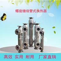 管式换热器 螺旋缠绕式换热器 可拆式换热器