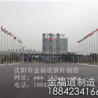 沈阳金福道旗杆厂供应sus304不锈钢旗杆