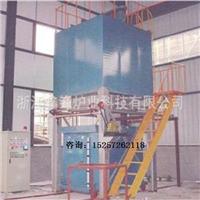 供应铝合金淬火炉 铝合金立式淬火炉