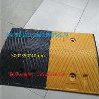 深圳减速带 橡胶减速带 特价减速带