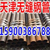 天津Q345B无缝钢管价格强势还能延续几天?