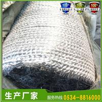 4000克钠基膨润土防水毯厂家