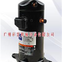 供热通风ZW61KA-TFP-542 5匹美国谷轮压缩机