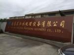 南京兰江水处理设备有限公司*
