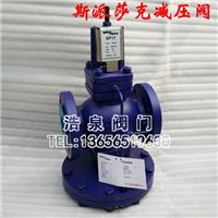 供应斯派莎克DP17高灵敏度膜片式蒸汽减压阀
