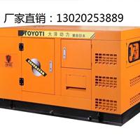 供应进口日本250kw柴油发电机生产厂家