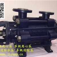 消防水泵,多级离心泵,消防泵,福建水泵厂