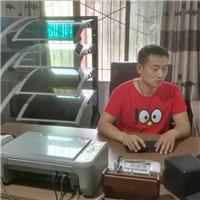 重庆成保节能科技有限公司