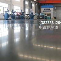 混凝土表面固化剂|混凝土表面固化剂价格