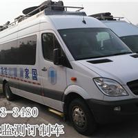 北京订制车衣|北京订制改装车车衣定做厂家
