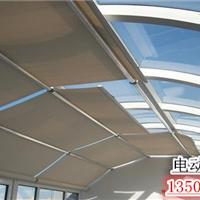 北京电动遥控窗帘遮光窗帘定做安装批发厂家