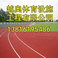 南京幼儿园塑胶跑道施工|有限公司欢迎您