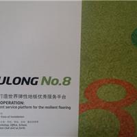 大巨龙NO.8系列-pvc地板厂家直销