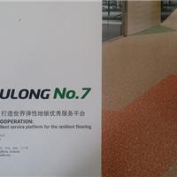 大巨龙NO.7-PVC地板厂家直销