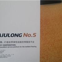 2.6mm厚pvc地板厂家直销-大巨龙NO.5