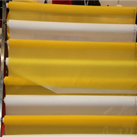 供应120T-300目-31Y印刷网纱
