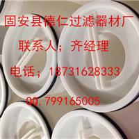 供应颇尔滤芯HC2217FKN6H