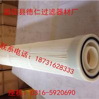 供应颇尔滤芯HC2218FKP4H