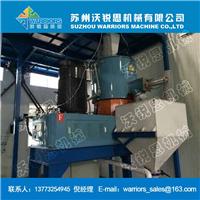 供应SHR系列锂电池材料高速混合机