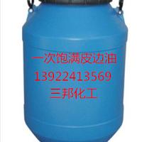 供应皮边油树脂 一次皮边油 水性丙烯酸树脂